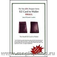 EZ Wallet (Small) by Jerry O'Connell JOL