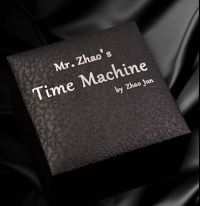 Машина времени | Time machine