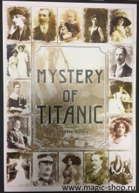Mistery of Titanic